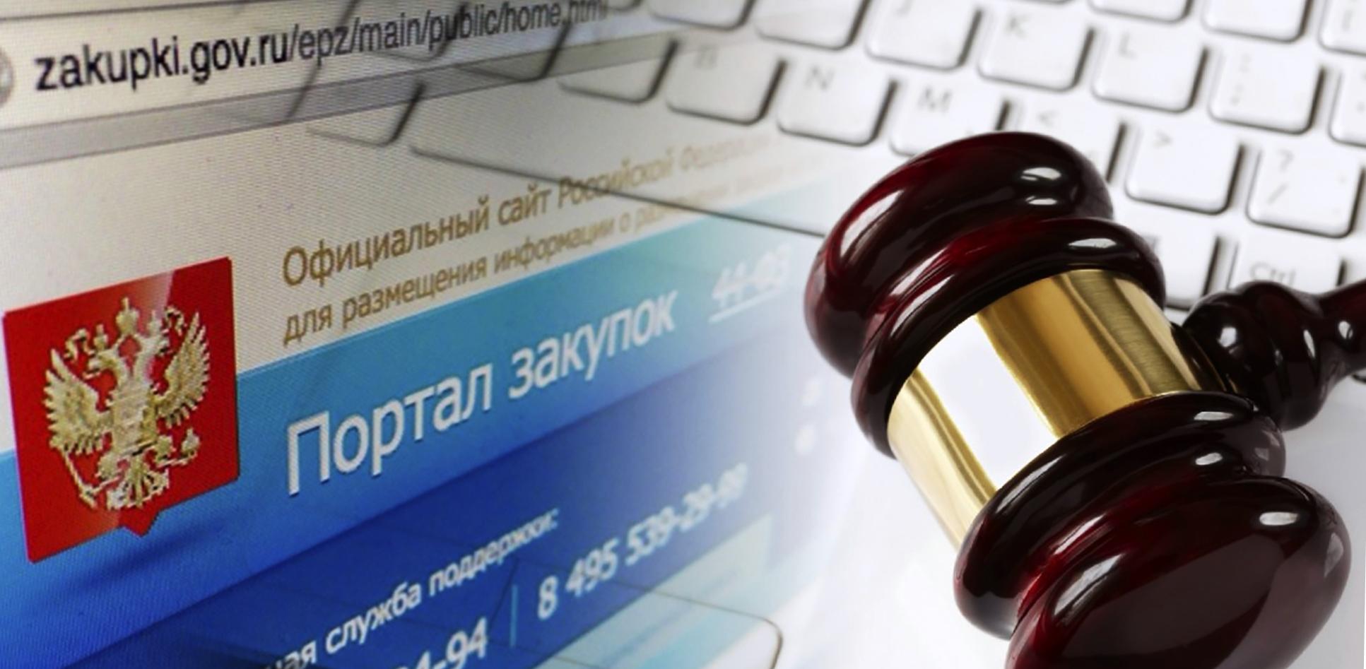 Взять кредит в почта банк онлайн заявка на кредит наличными